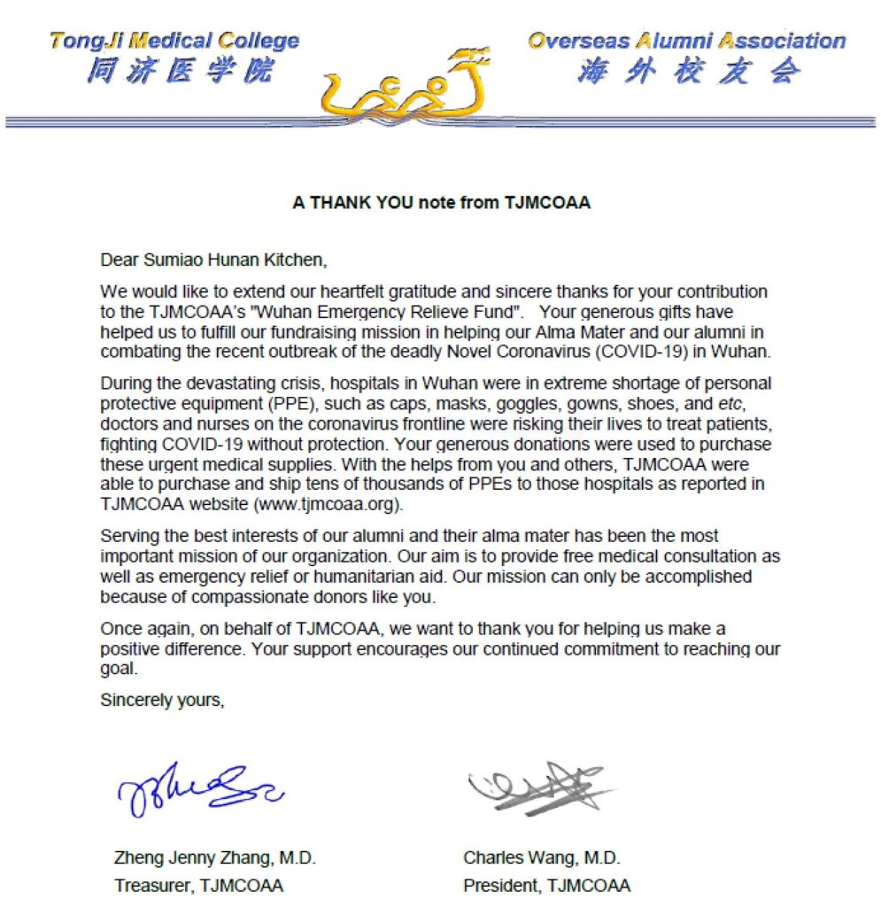 Thank you letter from TJMCOAA